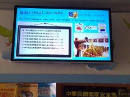 數位教學設備-數位多媒體看板-數位多媒體看板系統