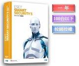 軟體專區-NOD32 防毒軟體-EES 一年100台以下校園授權