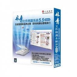 軟體專區-力新科技-丹青文件辨識系統