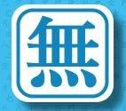 軟體專區-輸入法-無蝦米 7.0 標準版