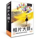 軟體專區-訊連科技-PhotoDirector 6