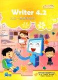 電腦教材-學園仕耕-Writer 4.2