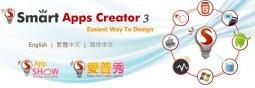 軟體專區-工具軟體-Smart Apps Creator多媒體互動App製作工具