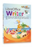 電腦教材-碁峰資訊-AKILA魔法教室--LibreOffice Writer