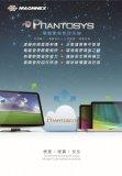 軟體專區-電腦還原系統-Phantosys 電腦雲端管理系統