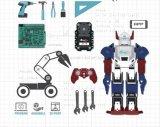 數位教學設備-機器人方案-火流星